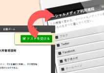 ドキュメント+テスト配信